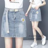 小雛菊半身裙女夏季2020新款高腰顯瘦A字短裙薄款一步包臀牛仔裙 每日特惠
