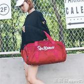 旅行袋 短途旅行包女輕便瑜伽包手提出差行李袋大容量訓練運動健身包男潮  瑪麗蘇