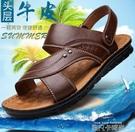 拖鞋男士2020新款夏季一字拖沙灘鞋軟底休閒外穿兩用真皮涼鞋男鞋 依凡卡時尚