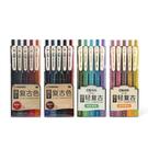 【BlueCat】INK復古色速乾按壓中性筆 (0.5mm) [5入裝]