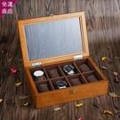 手錶收納盒 雅式復古木質玻璃天窗手錶盒子...