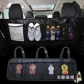 汽車掛袋汽車收納袋卡通後座椅置物袋儲物後備箱網兜椅背雜物掛袋多功能袋