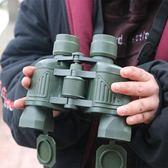 望遠鏡高倍高清夜視非紅外帶坐標十字測距軍成人兒童眼鏡雙筒 年貨慶典 限時八折