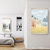 北歐捲軸風景插畫客廳裝飾畫沙發背景牆三聯畫現代小清新臥室掛畫 元旦狂歡購 YTL