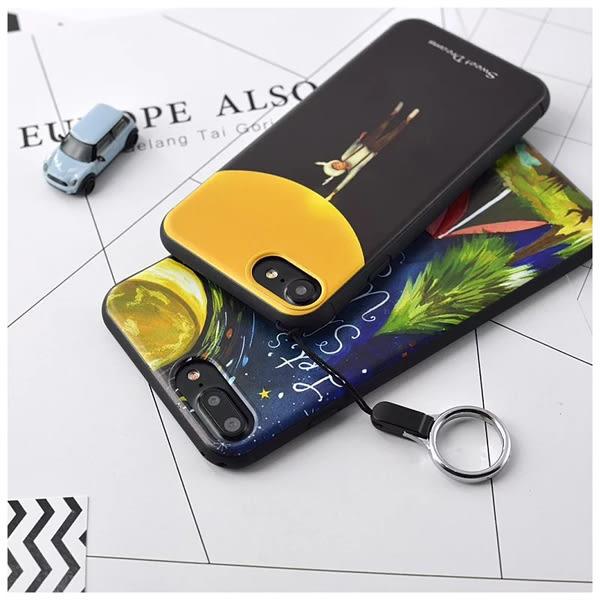 iphone 7 手機殼 防摔殼 保護殼 磨砂 手感 軟殼 iphone 7 plus iphone 6/6s plus 美樂蒂