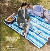 野餐墊野外游春游草坪墊子野餐布戶外地墊YYS麥吉良品