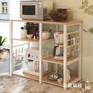 多層置物架微波爐置物架烤箱架多功能廚房置...