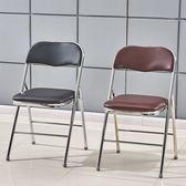 折疊椅 家用折疊椅子便攜辦公會議椅簡約電腦椅餐椅座椅培訓椅凳子靠背椅  數碼人生