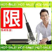 《限時限量促銷+贈好禮》Philips Sonicare HX9352 飛利浦 音波震動 電動牙刷 (黑鑽機)