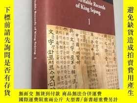 二手書博民逛書店The罕見Veritable Records of King Sejong 1Y5919