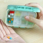 ◄ 生活家精品 ►【S28-1】環保小麥雙扣藥盒 小藥盒 便攜式 藥品盒 一周分裝 隨身藥品盒 迷你