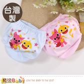 女童內褲(2件一組) 台灣製碰碰狐授權正版女寶寶純棉三角包褲 魔法Baby