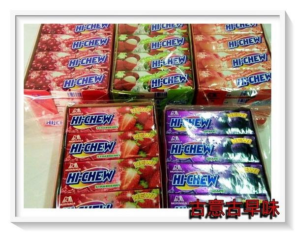 古意古早味 森永 嗨啾 軟糖 (20條/盒) 懷舊零食 童玩 糖果 草莓 葡萄 水蜜桃 10 牛奶糖