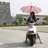 新款自行車撐傘架電動車不銹鋼遮陽傘架電瓶車加厚雨傘支架igo  蓓娜衣都