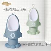 兒童小便器掛墻式寶寶小便器男站立式男童男孩尿尿小便池尿盆神器