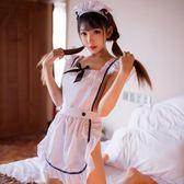 性感內衣女仆裝制服誘惑圍裙白色女傭服角色扮演可愛學生套裝