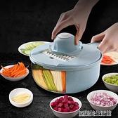 廚房用品多功能切菜神器馬鈴薯絲切絲器家用擦絲刨絲馬鈴薯片切片神器 【優樂美】