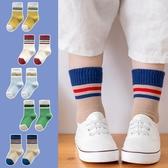 兒童襪子秋冬季純棉中筒襪加厚春秋薄款男童女童學生襪中大童襪子