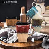 馬克杯復古方形水杯陶瓷帶勺創意個性咖啡杯潮流學生杯子 【創時代3c館】