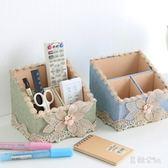 歐式布藝桌面收納盒遙控器盒化妝盒簡約 SH687『美鞋公社』