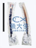 F1【魚大俠】SD037日本刺身用生章魚腳(約350g/條)