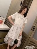 網紗洋裝 超仙波點網紗拼接中長款t恤裙女2021新款夏季韓版寬鬆短袖連身裙 萊俐亞