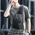 男士胸包新款時尚男包潮流跨包包側背包休閒斜背包個性運動小背包 黛尼時尚精品