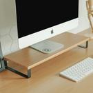 桌上架 桌上收納 螢幕架【I0001】Lenny簡約電腦螢幕架(三色) MIT台灣製 完美主義