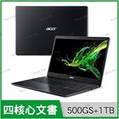 宏碁 acer A315-34 黑 500G SSD+1TB競速特仕版【N5030/15.6吋/Full-HD/四核心/intel/筆電/Buy3c奇展】Aspire 似X509MA