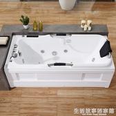 浴缸亞克力家用浴缸成人獨立式浴盆浴池小戶型嵌入式1.2米-1.8米YTL「榮耀尊享」