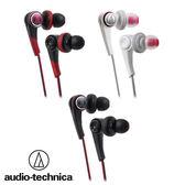 鐵三角 ATH-CKS770 SOLID BASS重低音 密閉型 耳塞式耳機 耳麥 - 三色 (視聽)