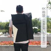 畫包畫板包 4K防水畫袋手提雙肩背畫板包寫生多功能4開畫板袋
