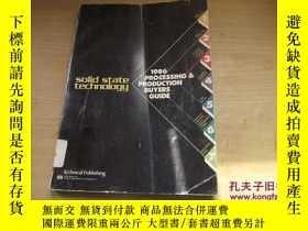 二手書博民逛書店英文原版:1986罕見PROCESSING & PRODUCTI