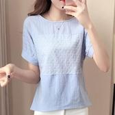 短袖棉麻上衣白色t恤上衣女夏裝新款棉麻小衫寬松洋氣打底衫時尚顯瘦鏤空 伊蒂斯