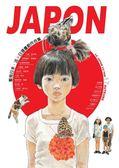 (二手書)JAPON:看見日本,法×日漫畫創作合集