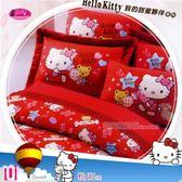 Kitty『薄被套+薄床包』(3.5*6.2尺)單人/精梳棉【我的甜蜜夥伴】★SANRIO授權