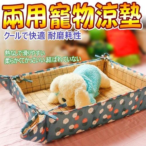 【培菓幸福寵物專營店】dyy》四季兩用寵物涼蓆 涼墊 睡墊-灰藍小花L碼 展開尺寸60*75cm