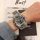 青少年手錶男女中學生韓版時尚計時鬧鐘運動防水情侶電子錶  圖拉斯3C百貨