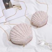 高級感側背包洋氣網紅貝殼新款女時尚ins質感百搭鏈條斜挎小包cp1442【VIKI菈菈】