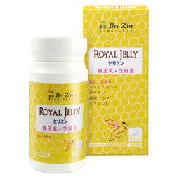 【康萃】高活性蜂王乳+芝麻素60錠【台安藥妝】