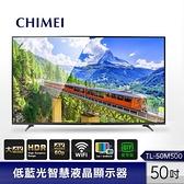 【南紡購物中心】CHIMEI奇美 50型4K HDR低藍光智慧連網顯示器+視訊盒 TL-50M500