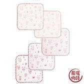【日本製】【anano cafe】幼童用 寶寶口水巾 五件組 粉色 SD-8989 - ananocafe