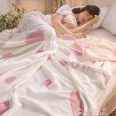 法萊絨3D毛毯夏季薄款法蘭絨珊瑚絨毯子加厚床單人午睡空調毯冬季 快速出貨