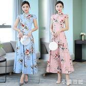 夏季新款中國風改良旗袍式長裙女氣質修身顯瘦復古文藝雪紡連身裙 GD591『小美日記』