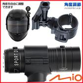 M500 M658 M560 plus Whistler m95 m10 m1 m2 m4獵豹安全帽機車行車記錄器支架子GoPro 4 5 6 hero4 hero5 hero6 black