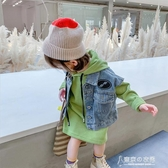 女童套裝 針織上衣 女童秋裝新款洋氣2019兒童套裝網紅秋冬季小女孩牛仔兩件套韓版潮 東京衣秀