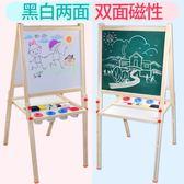 兒童畫板雙面磁性小黑板可升降畫架支架式家用畫畫套裝塗鴉寫字板YS-新年聚優惠