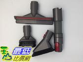 [促銷到10月30日] 原廠 Dyson V8 V7 手持工具組 床墊+軟管+小軟毛+硬漬 四吸頭