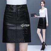 交換禮物小皮裙半身裙新款女a字中裙高腰顯瘦pu皮短裙包臀