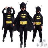 兒童蝙蝠俠套裝角色扮演COS演出服【極簡生活館】